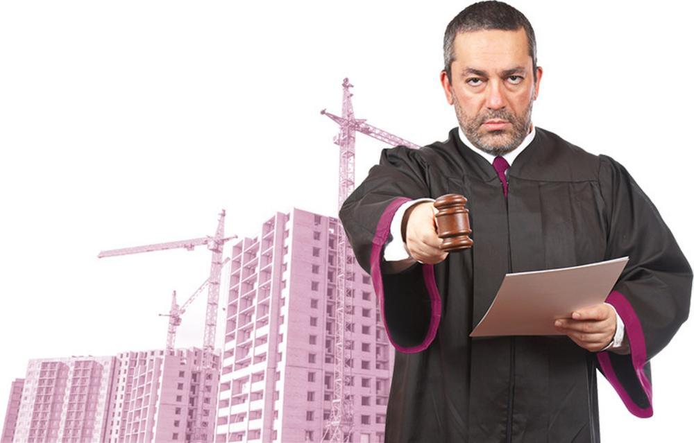 фото юриста по ДДУ